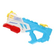 Waterpistool, 40cm