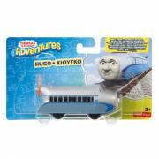 Thomas Adventures Trein - Hugo