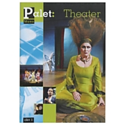 Palet mono Theater Leerlingenkatern