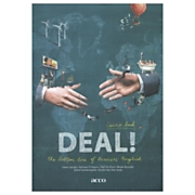 Deal!  Course book