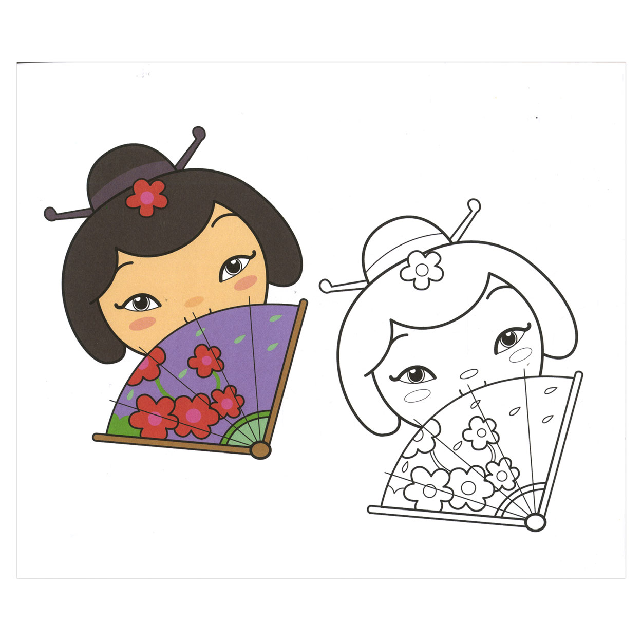 Missy Kawaii Happy Coloring Online Kopen Lobbes Nl