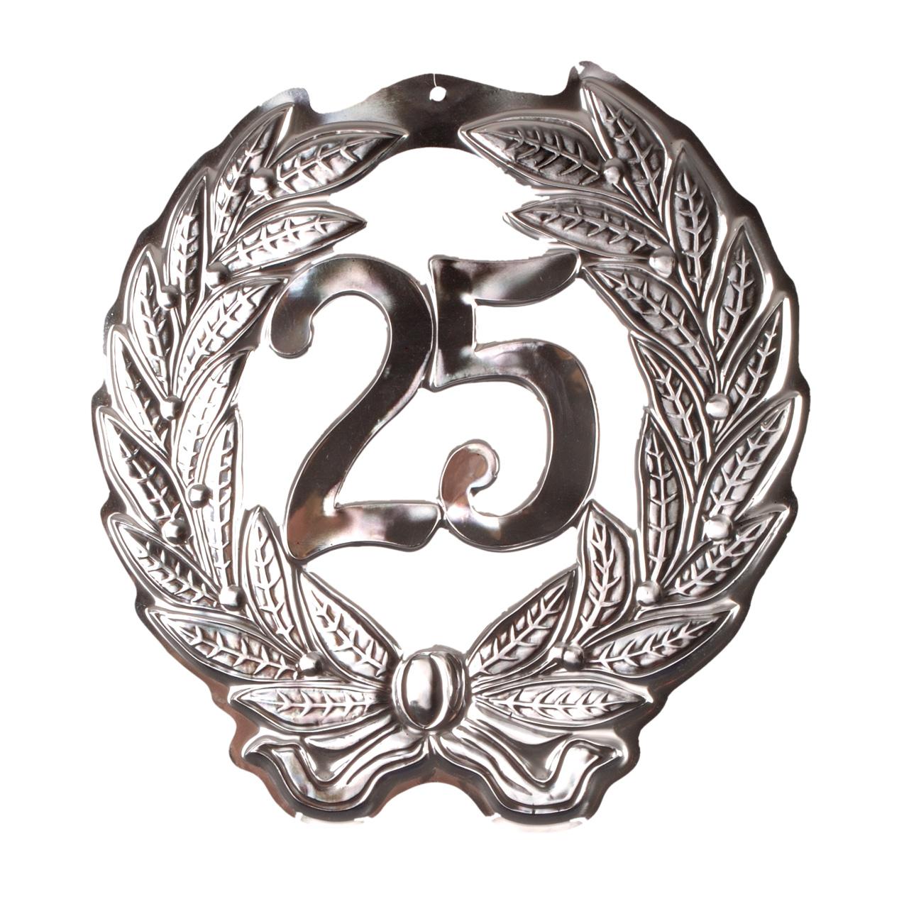 Decoratie 25 Jaar Zilver online kopen : Lobbes.nl