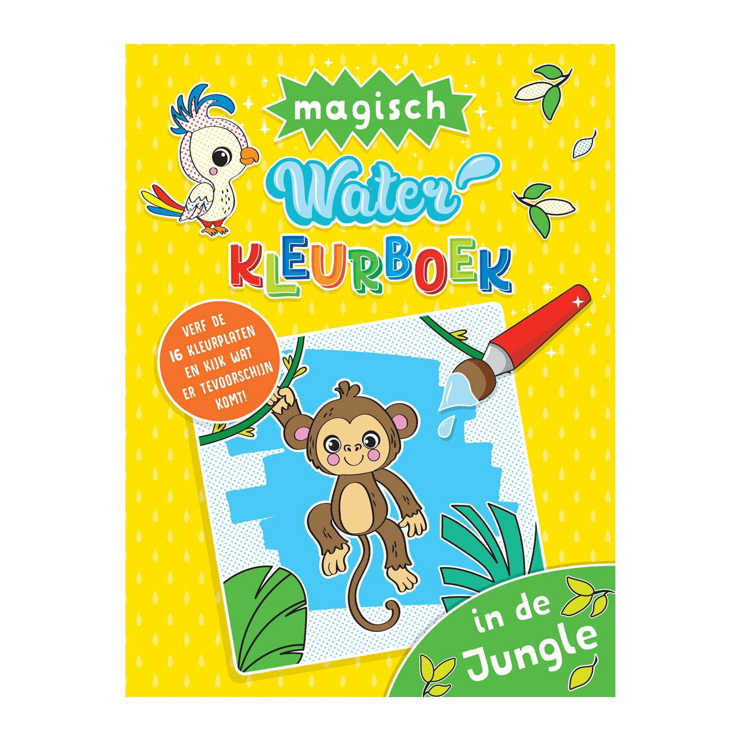 Magisch Waterkleurboek - In de Jungle