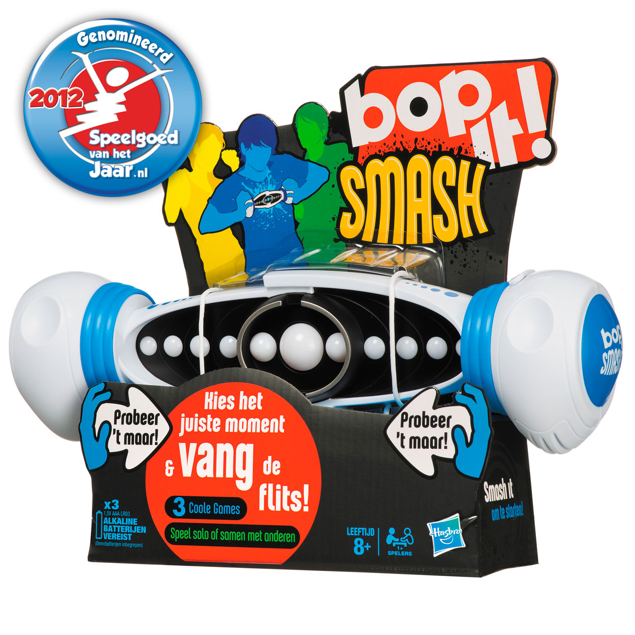 Bop It Smash Online Kopen