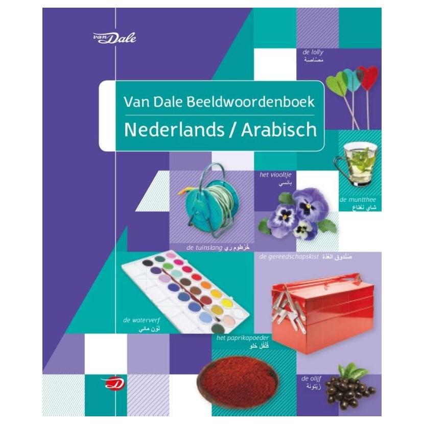 Van dale beeldwoordenboek nederlands arabisch online kopen for Van nederlands naar arabisch